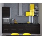 Комплект мебели для кухни Гамма лайт 3000